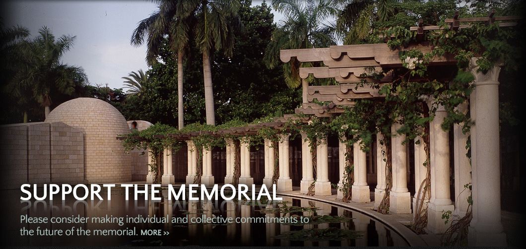 SUPPORT THE MEMORIAL