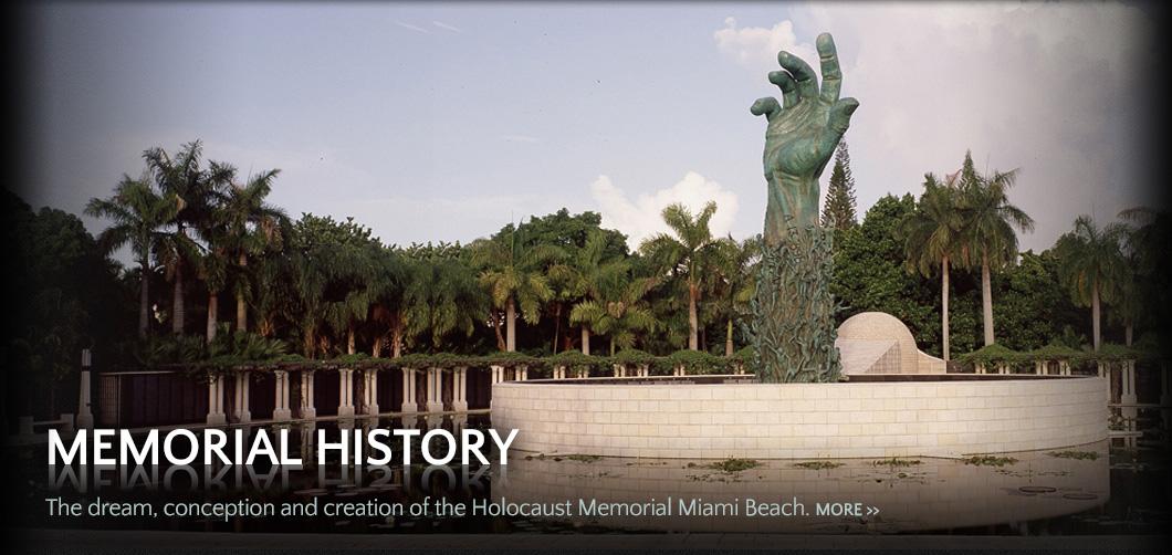 MEMORIAL HISTORY