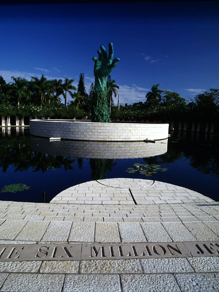 <strong>The Garden of Meditation</strong> The Garden is composed of a large plaza of Jerusalem stone, a 200-foot-diameter water lily pond, and a classic semicircular colonnade and arbor, all set against a backdrop of a dense green palm forest.