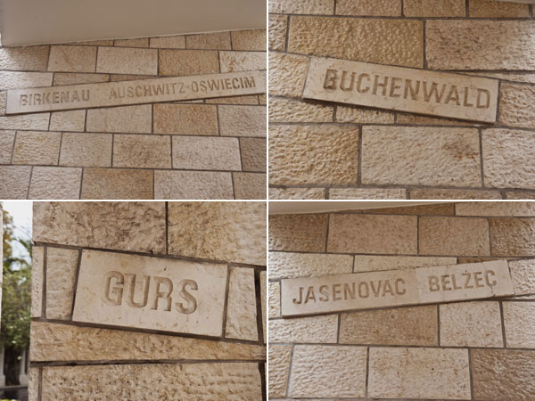 <strong>Stone Plaques of Death Camp Names</strong> First placed on the ground, stone plaques with the names of each of the death camps were moved up to the walls after some felt they were walking on the graves of those who perished in the camps.